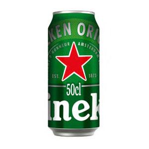 Jasa Internacional. Heineken. Cerveza Heineken
